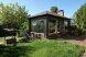 Семейный дом с баней на выходные, 167 кв.м. на 16 человек, 5 спален, Демидково, Руза - Фотография 21