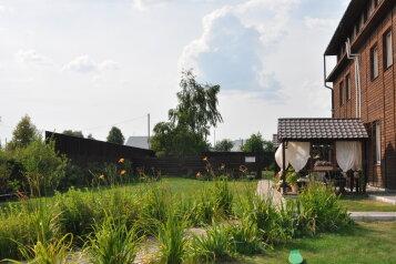 """Апарт-отель """"Арнеево"""", деревня Арнеево, 35 на 13 номеров - Фотография 1"""