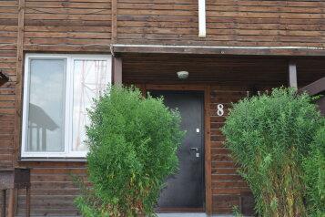 Гостиница, деревня Арнеево, 35 на 13 номеров - Фотография 2