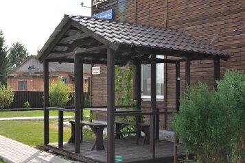 Гостиница, деревня Арнеево на 13 номеров - Фотография 3