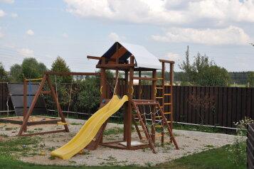 Гостиница, деревня Арнеево, 35 на 13 номеров - Фотография 4