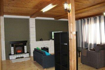 Вилла, 200 кв.м. на 11 человек, 3 спальни, улица Козуева, 18, Суздаль - Фотография 3