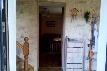 Уютное жилье у входа в парк.КОМНАТА в доме на Ольховской, Ольховская улица, 5 на 1 номер - Фотография 4