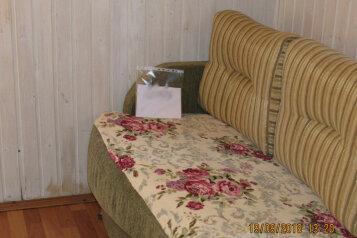 Дом, 50 кв.м. на 6 человек, 2 спальни, дер. Турово, Приозёрная улица, Луга - Фотография 4