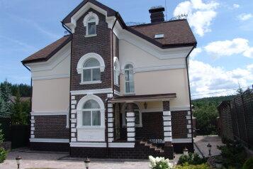 Вилла в Боровом, 500 кв.м. на 10 человек, 3 спальни, дер. Матюшино, 1-я Грибная улица, Казань - Фотография 1