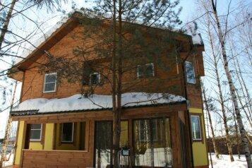 Коттедж, 220 кв.м. на 13 человек, 5 спален, деревня Жуковка, 1, Дмитров - Фотография 3