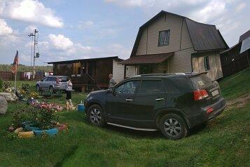 Дом в сосновом бору, 60 кв.м. на 6 человек, 2 спальни, Лесная, 1, Селижарово - Фотография 1