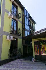 Гостиница, Аллейная улица на 17 номеров - Фотография 1