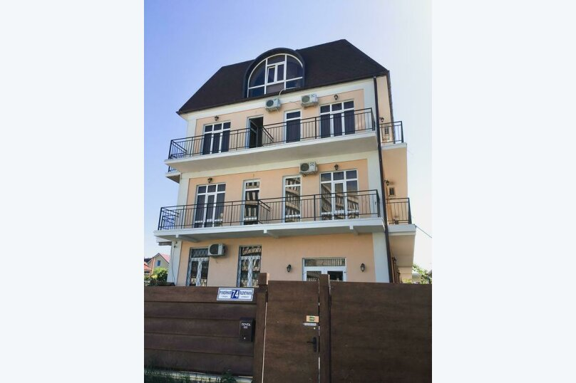 Двухместный стандарт с балконом, Ружейная, 74, Адлер - Фотография 32