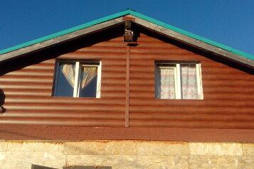 Дом новый из бруса, 140 кв.м. на 10 человек, 3 спальни, Нагорная, 2б, Шерегеш - Фотография 1