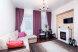 Апартаменты-студио в исторической части города:  Квартира, 4-местный, 2-комнатный - Фотография 16