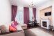 Апартаменты-студио в исторической части города:  Квартира, 4-местный, 2-комнатный - Фотография 21