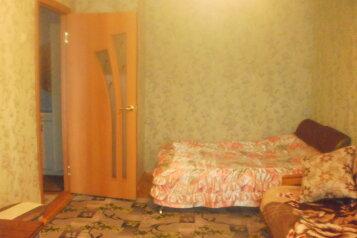 1-комн. квартира, 30 кв.м. на 3 человека, Крымская улица, Анапа - Фотография 1