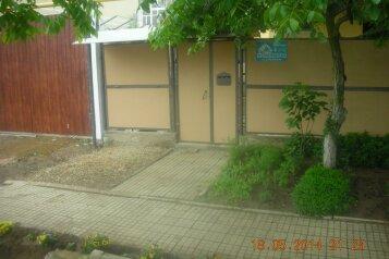 Гостевой дом , улица Бондаревой на 3 номера - Фотография 1