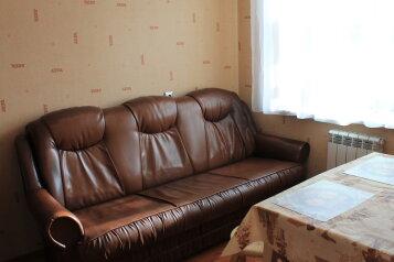1-комн. квартира, 43 кв.м. на 4 человека, улица Ригачина, Петрозаводск - Фотография 1