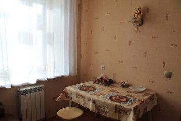 1-комн. квартира, 43 кв.м. на 4 человека, улица Ригачина, Петрозаводск - Фотография 2