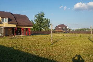 Дом, 220 кв.м. на 16 человек, 5 спален, дер. Митяево, ул. Счастливая, Обнинск - Фотография 1