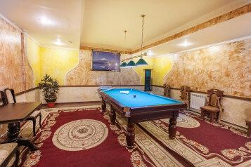 Отель, Карачаевская улица, 103 на 52 номера - Фотография 3