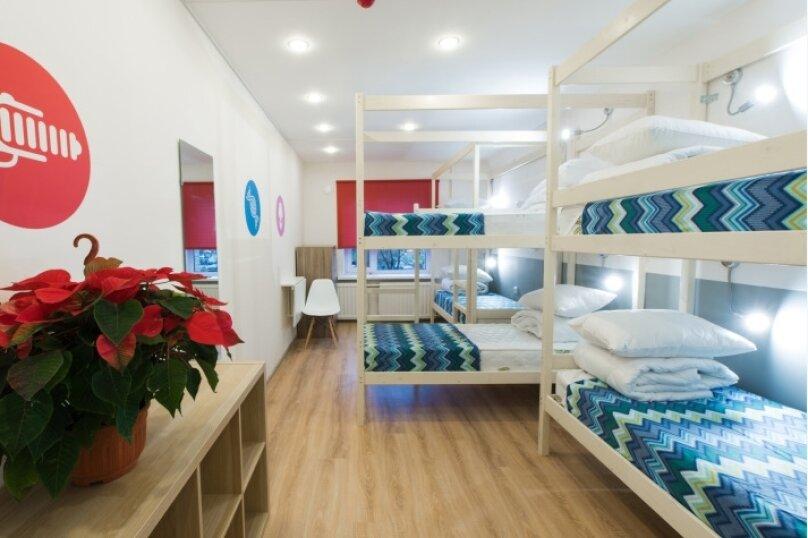 Общая комната для мужчин, улица Ленсовета, 88, метро Звездная, Санкт-Петербург - Фотография 1