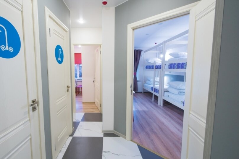 Star Home, улица Ленсовета, 88 на 7 номеров - Фотография 13