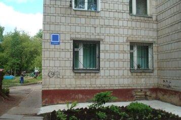 1-комн. квартира, 38 кв.м. на 3 человека, улица Горького, 27, Киров - Фотография 4
