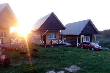 Дом с причалом, 50 кв.м. на 8 человек, 2 спальни, дер. Могилево, Осташков - Фотография 1