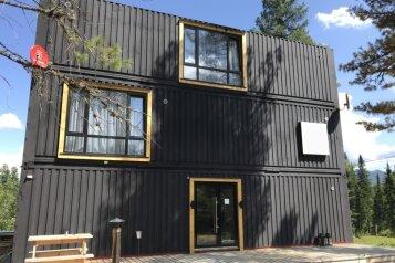 Дом полностью на 11 человек, Свободная улица, 35Г на 1 номер - Фотография 1