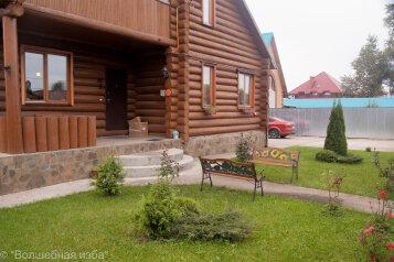 Коттедж , 294 кв.м. на 7 человек, 3 спальни, Бирюзовый переулок, Казань - Фотография 1
