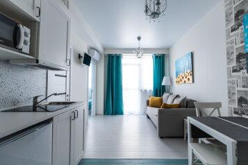 2-комн. квартира, 45 кв.м. на 4 человека, улица Станиславского, Сочи - Фотография 1