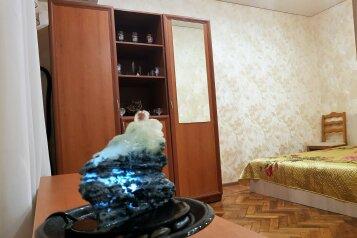 2-комн. квартира, 55 кв.м. на 4 человека, улица Карла Маркса, Пятигорск - Фотография 4