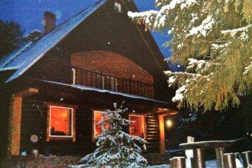 Дом с камином на берегу озера , 290 кв.м. на 8 человек, 3 спальни, д.Гуща, Осташков - Фотография 1
