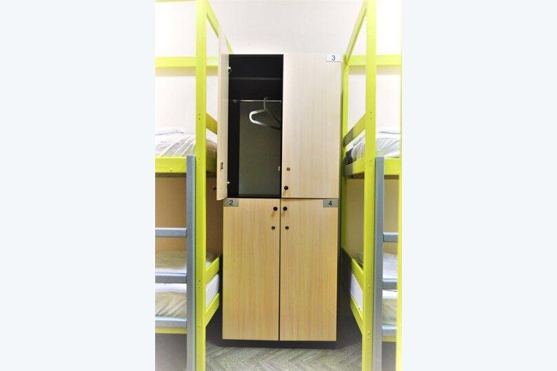 Койко-место в общем номере для мужчин и женщин, Заводская улица, 75, Екатеринбург - Фотография 1