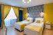 Улучшенный номер с двумя раздельными кроватями или одной двуспальной кроватью:  Номер, Стандарт, 3-местный (2 основных + 1 доп), 1-комнатный - Фотография 38
