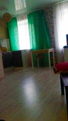 2-комн. квартира, 60 кв.м. на 7 человек, улица Кирова, Смоленск - Фотография 3