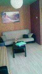 2-комн. квартира, 60 кв.м. на 7 человек, улица Кирова, Смоленск - Фотография 4