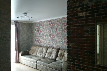 2-комн. квартира, 45 кв.м. на 4 человека, Курортная улица, 10, Банное - Фотография 1
