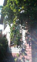 Дом для семейного отдыха и компаний , 270 кв.м. на 25 человек, 5 спален, Инженерная улица, 9, посёлок Свободы, Пятигорск - Фотография 1