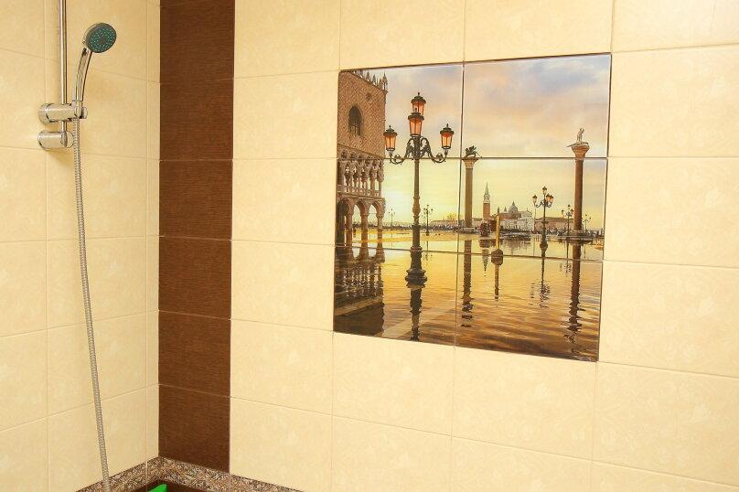 """Отель """"Классик"""", Белковская улица, 2в на 9 номеров - Фотография 97"""