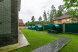 Гостевой дом, Белковская улица на 9 номеров - Фотография 7