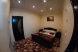 Аппартаменты Люкс:  Квартира, 5-местный (4 основных + 1 доп), 2-комнатный - Фотография 26