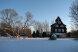 """Парк отель """"Колкуново"""", деревня Плешково, 685 В на 10 номеров - Фотография 5"""
