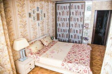 2-комн. квартира, 65 кв.м. на 4 человека, улица Гагарина, 1, Центр, Сочи - Фотография 1