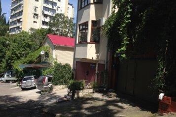 Дом, 28 кв.м. на 4 человека, 1 спальня, Краснополянская улица, 7, Хоста - Фотография 1
