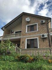 Дом, 213 кв.м. на 9 человек, 4 спальни, Форелевая улица, село Казачий Брод, Сочи - Фотография 1