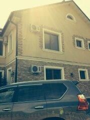 Дом, 213 кв.м. на 9 человек, 4 спальни, Форелевая улица, село Казачий Брод, Сочи - Фотография 2