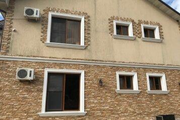 Дом, 213 кв.м. на 9 человек, 4 спальни, Форелевая улица, село Казачий Брод, Сочи - Фотография 3