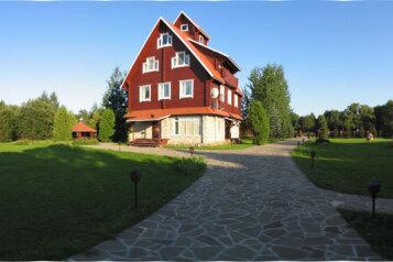 Парк отель, деревня Плешково, 685 В на 10 номеров - Фотография 1