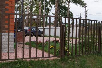 Гостевой дом, Становщиково на 6 номеров - Фотография 2
