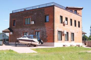 Гостевой дом, Становщиково на 6 номеров - Фотография 1