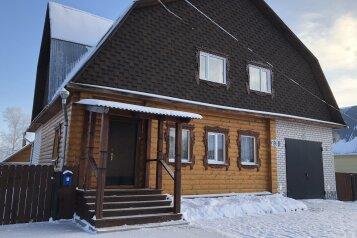 Семейный дом, 160 кв.м. на 10 человек, 5 спален, улица Козуева, Суздаль - Фотография 1